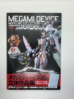 Megami Device Modeling Collection (Hobby Japan MOOK 992) NEW