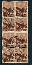 1945 - ITALIA REPUBBLICA - LOTTO/24810 - 10 cent. DEMOCRATICA - BLOCCO USATO