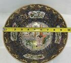 """10"""" qianlong marked antique chines bowl heavy gild dimensional applied colors"""