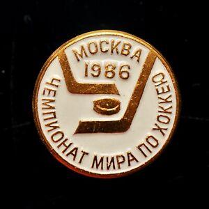 Vintage Soviet Union USSR 1986 Ice Hockey World Championships Sports Pin Badge