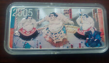 Mongolia 5000 tugrik 2005 Sumo wrestlers   Silver 5 oz  Box