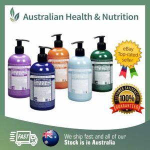 DR BRONNER'S ORGANIC HAND & BODY PUMP SOAP 355ML // CHOOSE SCENT + FREE POST