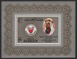 Bahrain 1983 Al Khalifa Dynasty Bicentennial S/S Sc# 301 NH