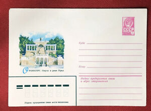 Russia - mint entire postal stationery - Architecture