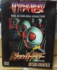 Ohtsuka Kikaku Hyper Hero Shocker Rider kamen masked Real Action Doll