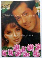 Indian Bollywood Vintage Mail Postcard of Salman khan-Madhuri Dixit