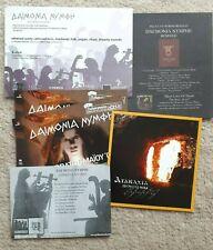 Ataraxia + Daemonia Nymphe Flyers / Faun / Dead Can Dance / Qntal/ In Gowan Ring