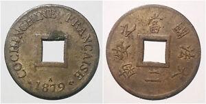 French Cochin Chine China Vietnam 2 Sapeque 1879 20mm Bronze Coin