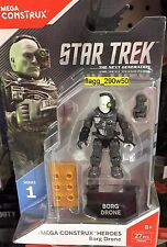 *MEGA CONSTRUX STAR TREK* Borg Drone Mini Action Figure- Series 1