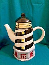 "Teapot Light House Ceramic 8"" Tall"