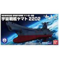 BANDAI MECHA COLLE No.02 U.N.C.F. Space Battleship YAMATO Model Kit 2202