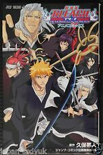 Japan Bleach The Movie Memories of Nobody Anime Comics