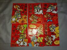 Chinese New Year red packet pocket envelope 36pcs-46