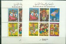 Tunisia,1972,Scenes from Tunisian life, perforarted + imperforated 2 blocks