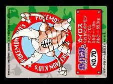 POKEMON KIDS JAPANESE BANDAI CARD (50x70)(Ver. 1) N°  70 PINSIR SCARABRUTE