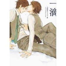 Yamimaru Enjin artworks Itteki illustration art book
