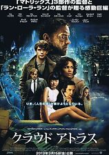 Cloud Atlas Japanese Chirashi Mini Ad-Flyer Poster 2012