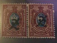 1919, Armenia, 98, MNH, horizontal pair