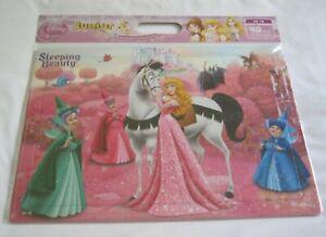 Disney Princess Junior Jigsaw Puzzle 40 pieces Sleeping Beauty