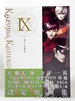 3-7 Days JPTouken Ranbu Kenran Zuroku Vol 2 Art Book