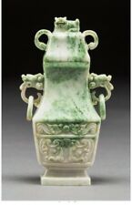 A075 A Chinese Carved Jadeite Covered Vase  5 inches (12.7 cm).