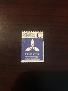 2017 Kazakhstan Stamp (Definitives - 2017 Expo); Used #4