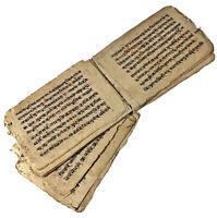 Ca 1600-1800's - Indian Sanskrit Manuscript Page Hand Written Document Authentic