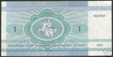 Belarus 1 Rubel 1992 @ NEW PRESS @