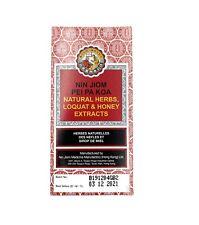 300ml Nin Jiom Pei Pa Koa - Sore Throat Syrup 100% Natural -Honey Loquat Flavor