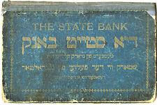 JUDAICA JEWISH PASSOVER PESACH HAGGADAH STATE STREET BANK HEB PUB CO NY ILLUST.