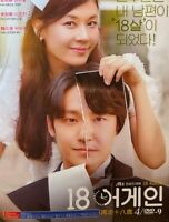 2020 New Korean Drama - 18 Again/Eighteen Again DVD 4-Disc English Subtitles