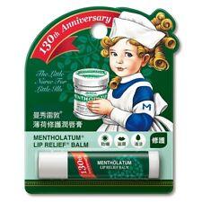 [MENTHOLATUM] 130TH ANNIVERSARY Lip Relief Balm Moisturizing Chapstick 3.5g NEW
