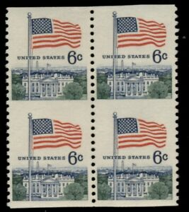 US #1338u, 6¢ Flag Over White House, Block of 4, Imperf horiz error, PF cert
