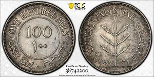 Britain Palestine 1931 100 mils PCGS High Grade AU55 Rare Key Silver Coin