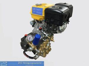 Benzin Hochdruckreiniger Kurbelwellenpumpe 13PS 20l/min 250Bar Keramikkolben