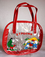 AMAZING VINTAGE 80'S THE SMURFS PLASTIC BAG GREEK ULTRA RARE GREECE NEW !