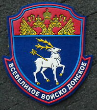 Russian    DON COSSACKS HOST   patch  #207 S