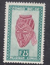 Belgian Congo 1948 - 1F 25c Magenta and Green - SG282 - Mint Hinged (E31B)