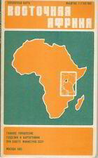Vostochnaya Afrika Karta 1985 Karte Ostafrika russisch East Africa map russian