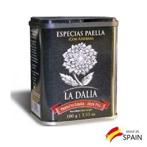 PAELLA SPICE - With Saffron & Paprika (100g) / Spanish Paella Seasoning