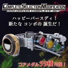 NEW Bandai COMPLETE SELECTION MODIFICATION OOO DRIVER COMPLETE SET CSM Japan