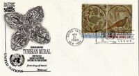 UNITED NATIONS 1969 TUNISIAN MOSAIC FIRST DAY COVER