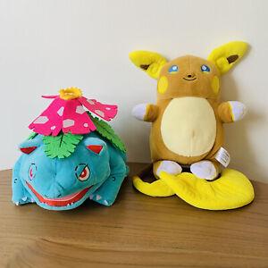 Pokemon Plush Bundle Venusaur (Grass) + Alolan Raichu Lge 2017 TOMY Toy Genuine
