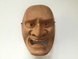 Japanese Pottery Noh Mask Vintage Man Head Face Kabuki Kagura Signed X273