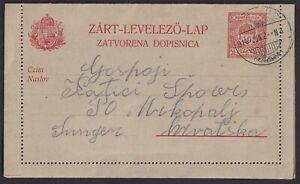 Hungary, Croatia, 1914, letter-card used in Karlovac, sent to Mrkopalj