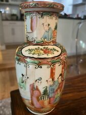 Antique Chinese Enamel Porcelain Famille Rose VASE Asia Art