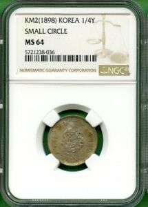 KOREA  1892  1/4 YANG  NGC MS 64   2 YEAR   COPPER/NICKEL