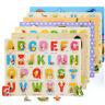 digital côté prends conseil jigsaw puzzle en bois les jouets de bébé