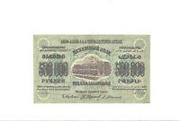 Russland  Transkaukasus  500.000 Rubel  1923  P. S628  XF
