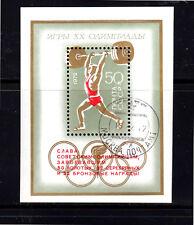 RUSSIA #4028  1972  20TH OLYMPIC GAMES OVPRT.  MINT  VF NH  O.G  S/S  CTO  b